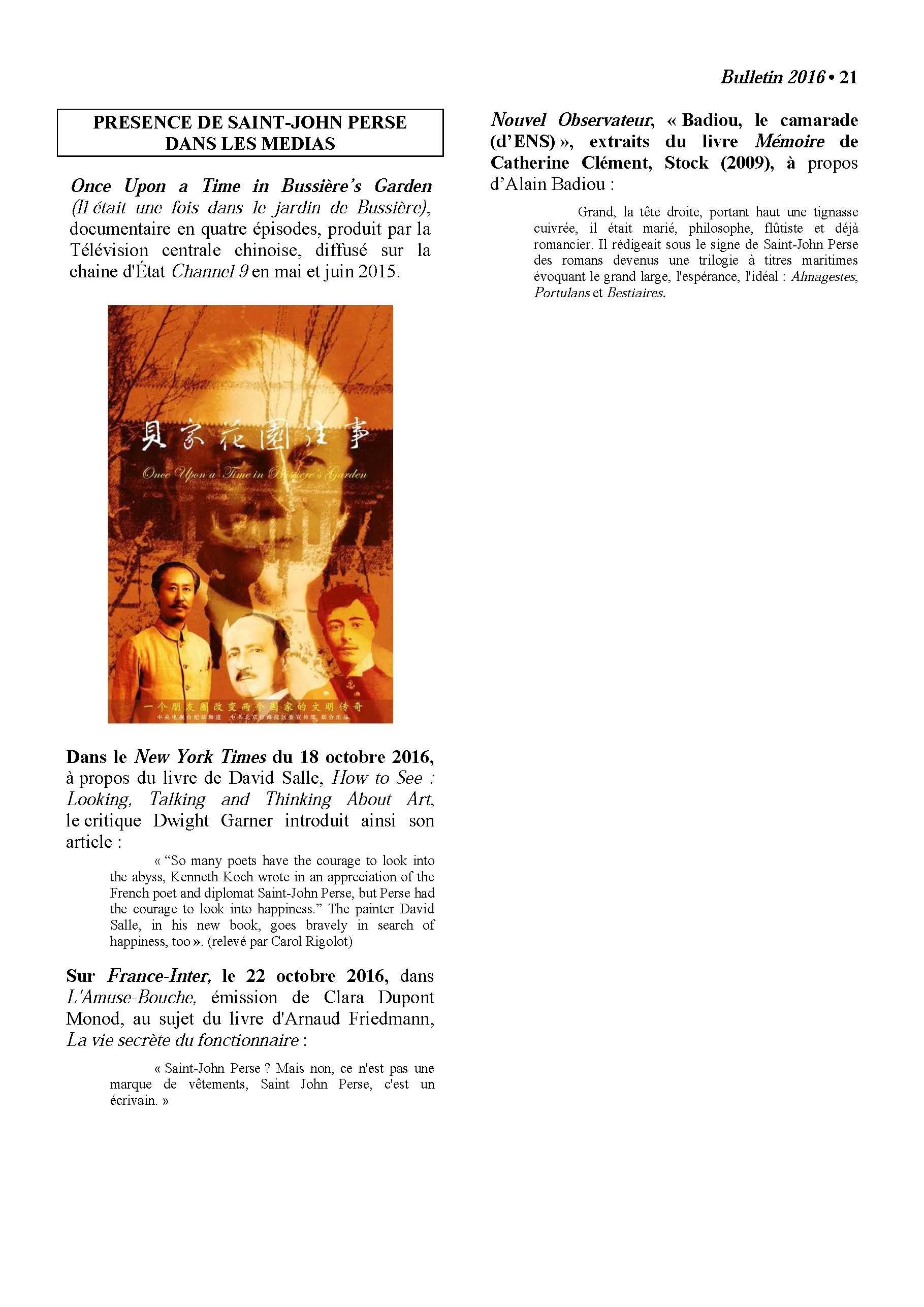 bulletin_2016_aafsjp-21mediasd