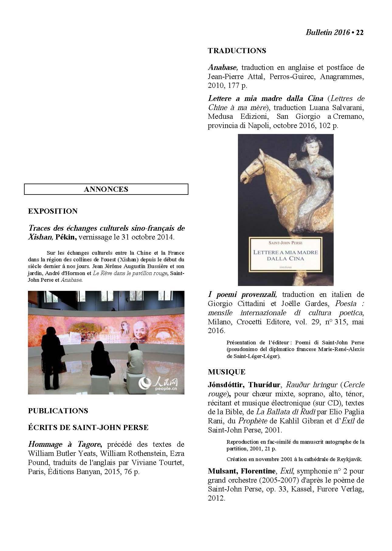 bulletin_2016_aafsjp-22-annonces