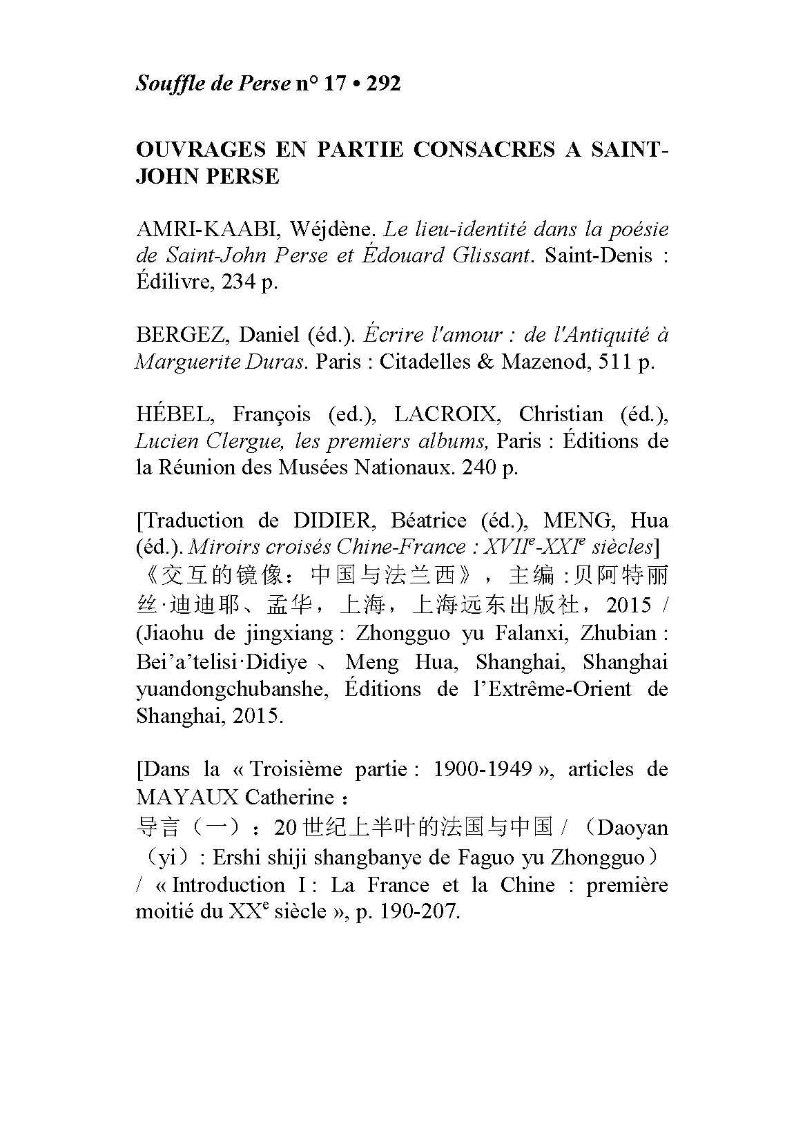 pages-de-souffle-n-17-p-291-a-293_page_2