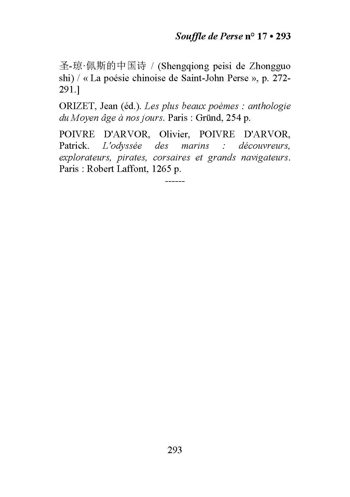 pages-de-souffle-n-17-p-291-a-293_page_3